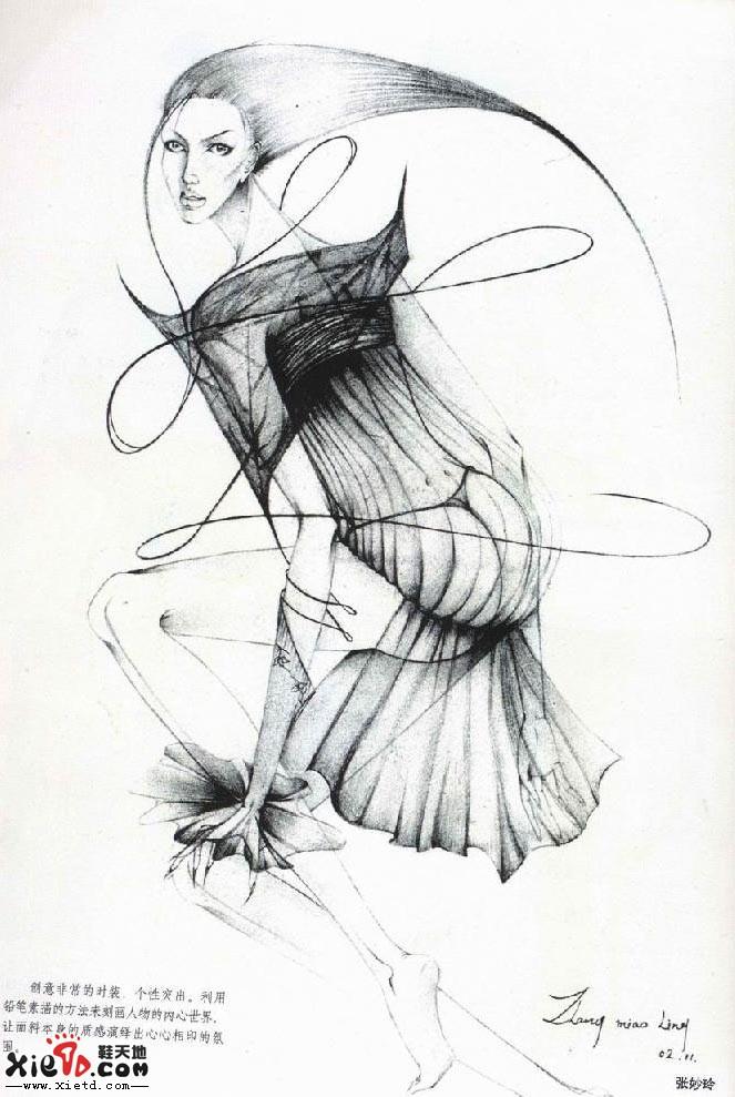 创意的黑白服装画女性服装