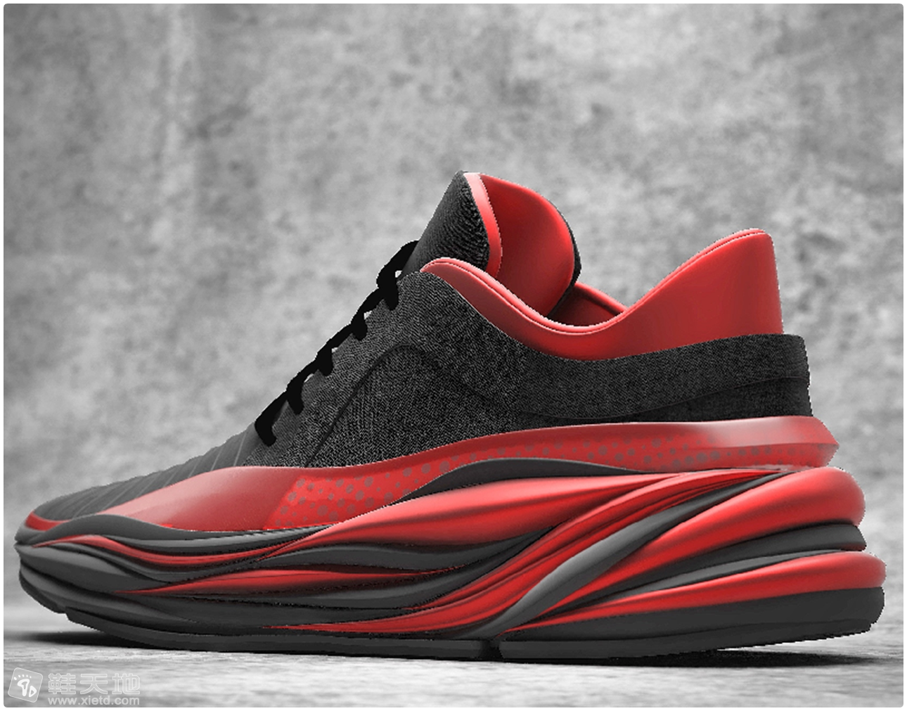 Sneaker concept (1).png