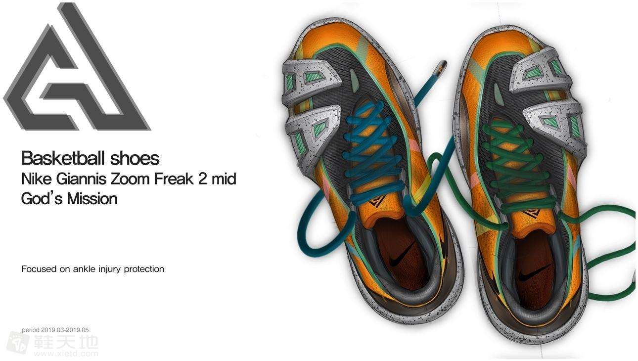 Nike Zoom Freak (1).jpg