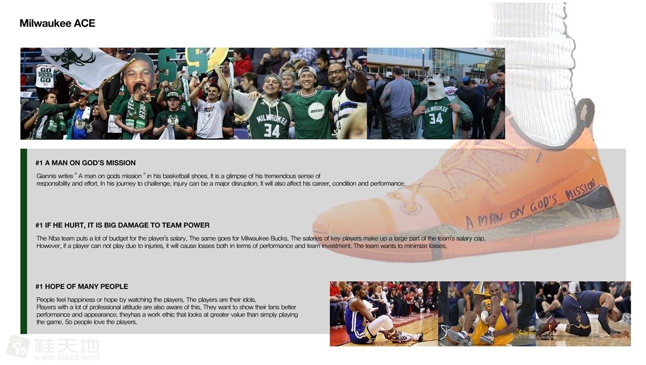Nike Zoom Freak (8).jpg
