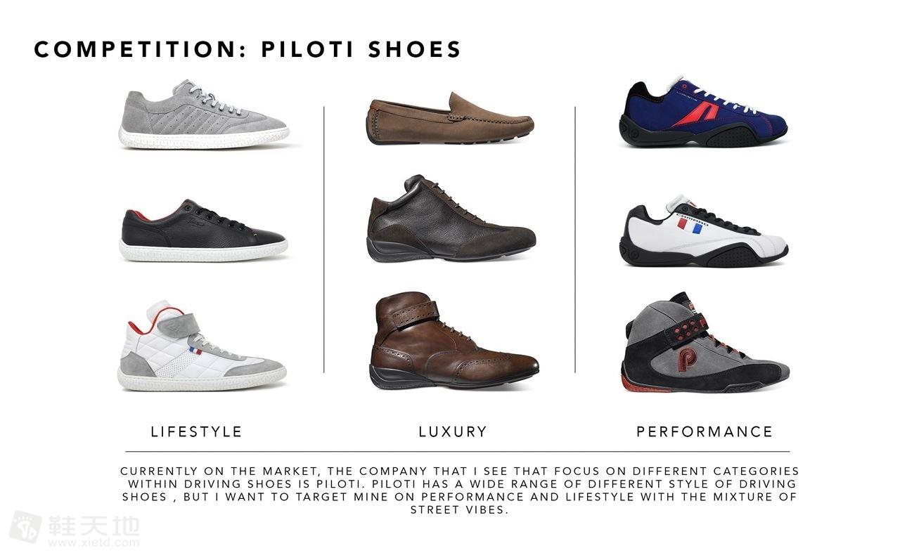 驾驶鞋 (9).jpg
