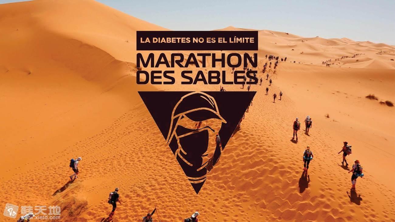 Puma Dune Digger Ultra-marathon desert running shoes (19).jpg