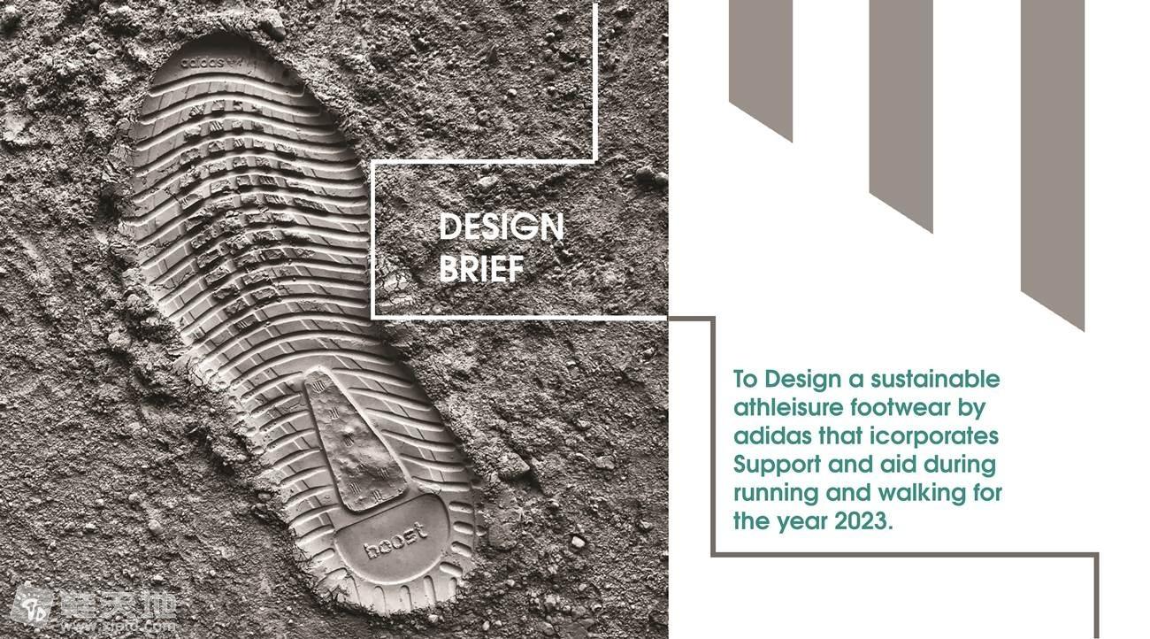 Adidas boost reise (11).jpg