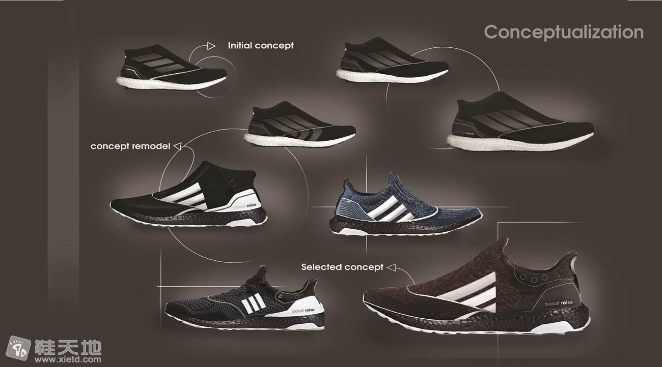 Adidas boost reise (15).jpg