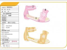 原创-15组女童凉鞋-民族风系列设计稿